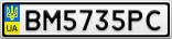 Номерной знак - BM5735PC