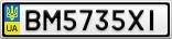 Номерной знак - BM5735XI