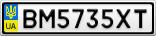 Номерной знак - BM5735XT