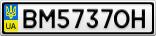 Номерной знак - BM5737OH