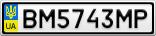 Номерной знак - BM5743MP