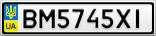 Номерной знак - BM5745XI