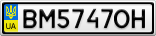 Номерной знак - BM5747OH