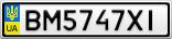 Номерной знак - BM5747XI