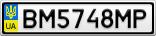 Номерной знак - BM5748MP