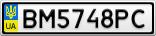 Номерной знак - BM5748PC