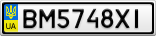 Номерной знак - BM5748XI