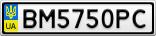 Номерной знак - BM5750PC
