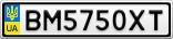 Номерной знак - BM5750XT