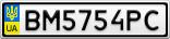Номерной знак - BM5754PC