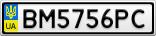 Номерной знак - BM5756PC