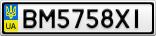 Номерной знак - BM5758XI