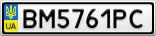 Номерной знак - BM5761PC