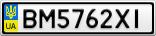 Номерной знак - BM5762XI