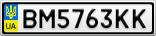 Номерной знак - BM5763KK