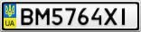 Номерной знак - BM5764XI