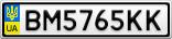 Номерной знак - BM5765KK