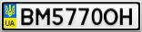Номерной знак - BM5770OH