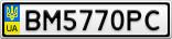 Номерной знак - BM5770PC