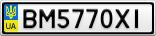 Номерной знак - BM5770XI