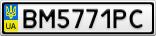 Номерной знак - BM5771PC