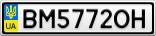 Номерной знак - BM5772OH