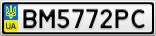 Номерной знак - BM5772PC