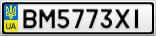 Номерной знак - BM5773XI