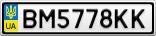 Номерной знак - BM5778KK