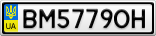 Номерной знак - BM5779OH