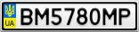Номерной знак - BM5780MP