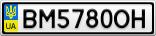 Номерной знак - BM5780OH