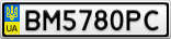 Номерной знак - BM5780PC