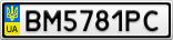 Номерной знак - BM5781PC