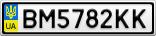 Номерной знак - BM5782KK