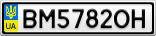 Номерной знак - BM5782OH