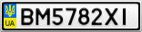 Номерной знак - BM5782XI