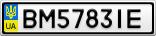 Номерной знак - BM5783IE