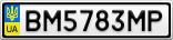 Номерной знак - BM5783MP