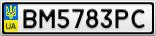 Номерной знак - BM5783PC