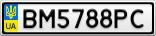Номерной знак - BM5788PC