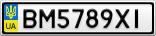Номерной знак - BM5789XI