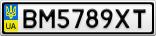 Номерной знак - BM5789XT