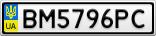 Номерной знак - BM5796PC