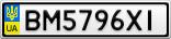 Номерной знак - BM5796XI