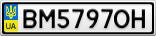 Номерной знак - BM5797OH