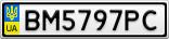 Номерной знак - BM5797PC