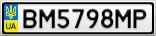 Номерной знак - BM5798MP