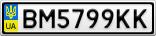 Номерной знак - BM5799KK