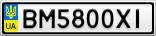 Номерной знак - BM5800XI